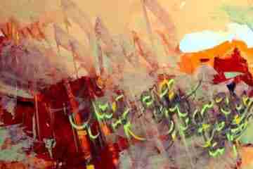 Ritmi napoletani e arte marocchina al Centrum Sete Sóis Sete Luas di Pontedera